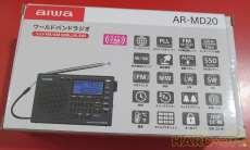 ポータブルラジオ|AIWA