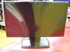 ワイド液晶ディスプレイ|IIYAMA/E-YAMA