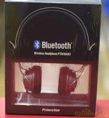 Bluetoothヘッドホン|PRINCETON