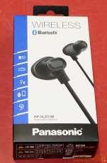 Bluetoothヘッドホン|PANASONIC