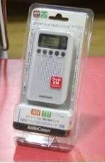 ポケットラジオ|AUDIOCOMM