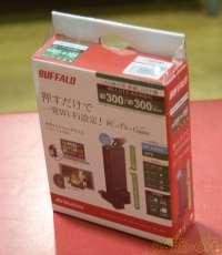 無線LAN子機セット BUFFALO