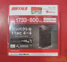 a/g/b対応無線LAN子機セット|BUFFALO