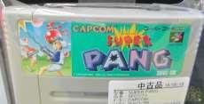 スーパーファミコンソフト CAPCOM
