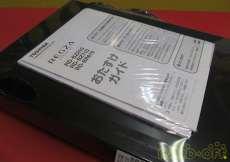 ブルーレイ/HDDレコーダー TOSHIBA