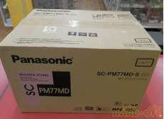 CD/MDコンポ|PANASONIC
