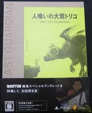 プレイステーション4ソフト|ソニー・インタラクティブエンタテインメント
