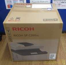 A4対応複合機|RICOH