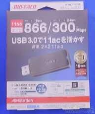USB接続|BUFFALO