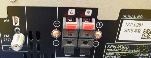 接続端子/年式