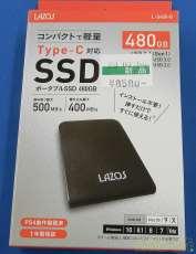SSD251GB-500GB|LAZOS