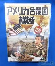 DVD・BD|北海道テレビ放送