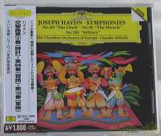 classic Deutsche Grammophon