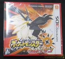3DSソフト ポケモン