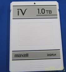 iVDR-Sレコーダー|MAXELL
