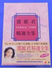 邦楽 TOSHIBA EMI