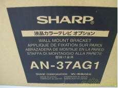壁掛け金具|SHARP