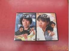 DVDソフト 