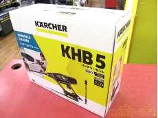 未使用品!モバイル高圧洗浄機|KARCHER