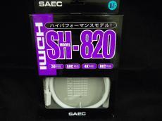 HDMIケーブル SH-820|SAEC
