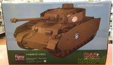 figma Vehickes IV号戦車D型改 H型仕様|MAX FACTORY