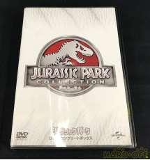 ジュラシック・パーク DVD コンプリートボックス(4枚組)[初回生産限定]|ジェネオン・エンタテインメント
