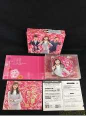 花咲舞が黙ってない DVD-BOX|バップ