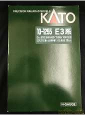 1/160 E3系2000番台 つばさ 新塗色 7両セット KATO