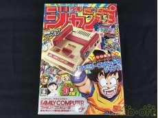 週刊少年ジャンプ50周年記念バージョン|NINTENDO