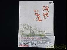 DVD 邦楽