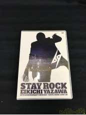 EIKICHI YAZAWA 69TH ANNIVERSARY TOUR 2018|GARURU RECORDS