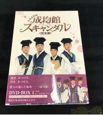 トキメキ成均館スキャンダル [完全版] DVD-BOX1|東宝