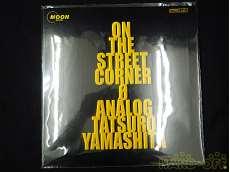 レコード ON THE STREET CORNER 0