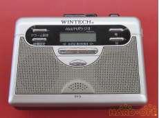 ポータブルカセットレコーダー|WINTECH