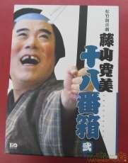 お笑い|松竹