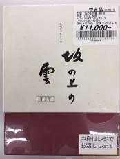 映画/ドラマ NHKエンタープライズ