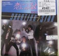 洋楽|Virgin Records