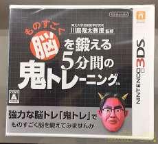3DSソフト NINTENDO