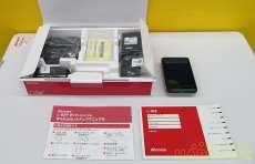 ポケットWIFI Wi-Fi STATION LG電子ジャパン