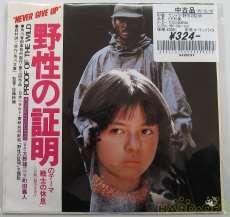 邦楽|COLUMBIA Records