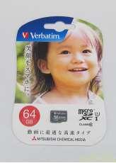 VERBATIM 64GB