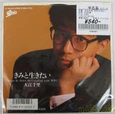 邦楽|EPIC RECORDS