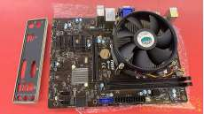 Intel対応マザーボード|その他ブランド
