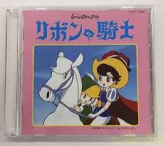アニメ CD|TOSHIBA EMI