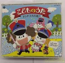邦楽|日本コロムビア