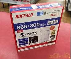 【未使用品】|BUFFALO