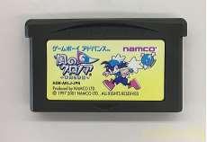 ゲームボーイアドバンスソフト ナムコ