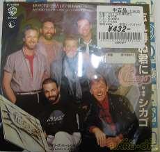 洋楽 WARNER ENTERTAINMENT JAPAN