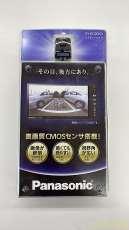 車内用液晶モニター|BEAT-SONIC