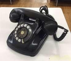 黒電話|日本電信電話公社
